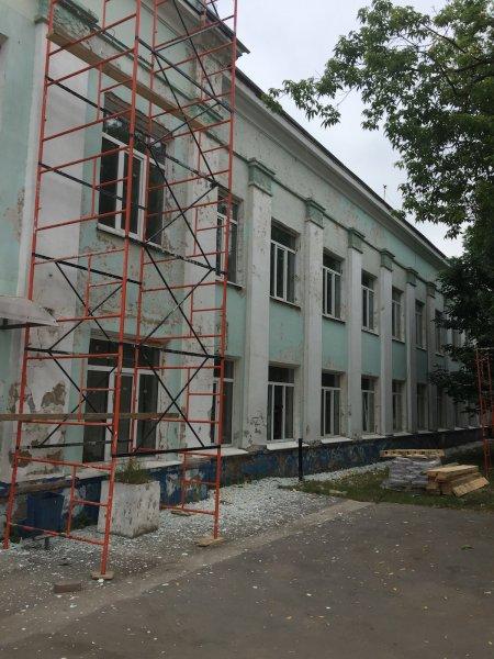 ремонт фасада в Подольске