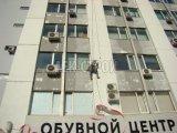 Грунтовка - Грунтовка перед покраской лицевой части фасада торгового центра