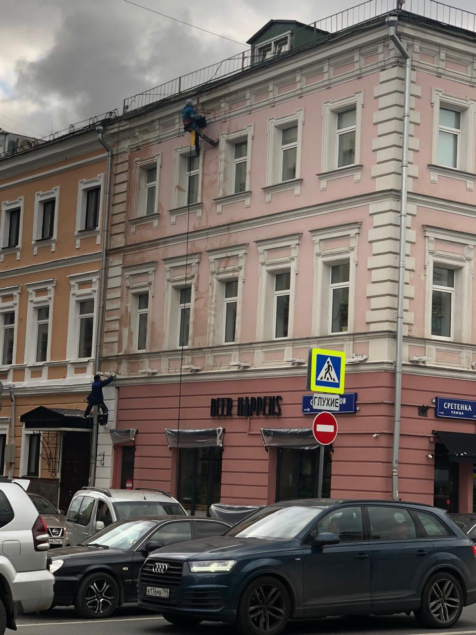 ремонт фасада в Москве
